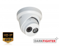 DS-2CD2345FWD-I - 4MP fixed lens turret camera with IR