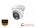 DS-2CD2347G1-LU (2.8mm) - 4MP ColorVu Fixed Turret Network Camera