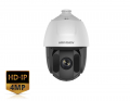 DS-2DE5425IW-AE - 4MP 25×Network IR Speed Dome