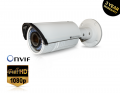 VB7675 - VIDEOTEKNIKA 4MP IP Bullet Camera